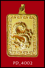 gold baht pr